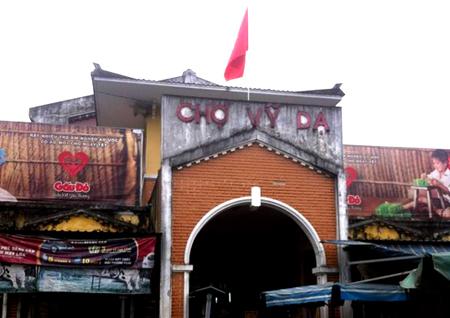 Chợ Vỹ Dạ